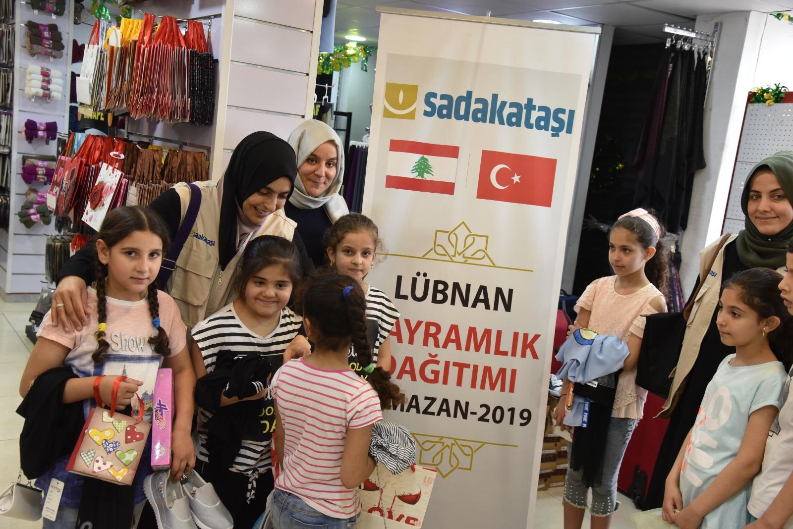 Türkiye'de 500 çocuk bayram sevinci yaşadı